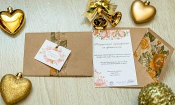 подарочный сертификат, подарочный сертификат ставрополь, подарочный сертификат на фотосессию, купить подарочный сертификат, сертификат на фотосессию, подарочная фотосессия, сертификат на фотосессию в студии, подарочные сертификаты